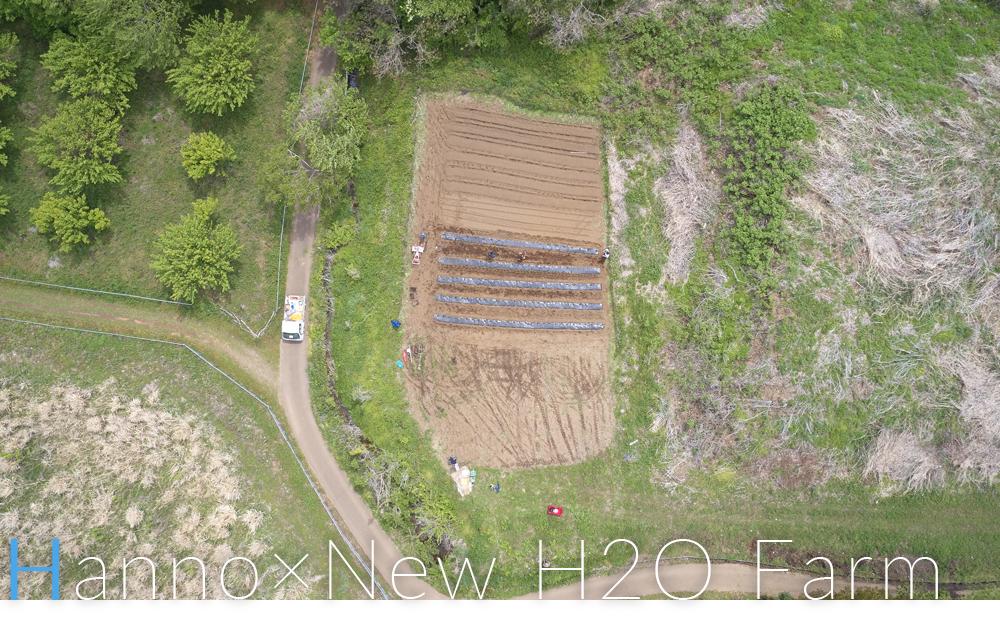 H2O Farm
